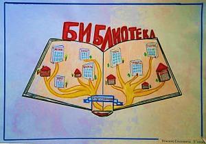 Ятченко Елизавета