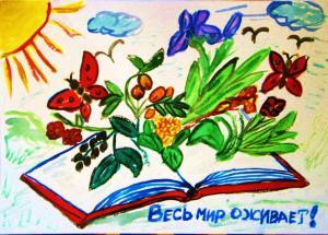 Зайцев Антон ПОБЕДИТЕЛЬ
