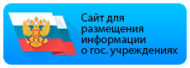 """Сайт """"Государственные Муниципальные Учреждения"""""""