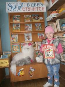 Иллариошкина Юля 5 лет Читает сама с 4 лет