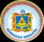 К 75-летию образования Брянской области