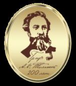 Толстой Алексей Константинович.